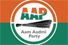 aap will announce the face of the chief minister ahead