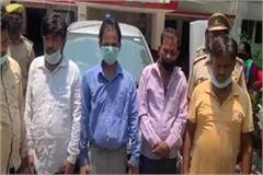 police arrested fake irs officer and journalist