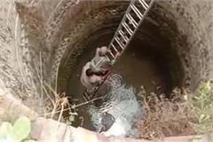up police rescued an old woman who fell in a well