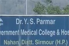 home quarantine to three dozen staff of medical college