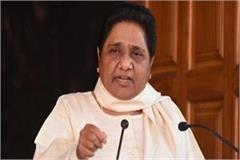 mayawati expresses concern over shutdown of country s famous company atlas
