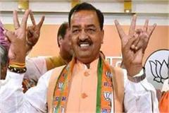 case filed against deputy chief minister keshav prasad maurya back