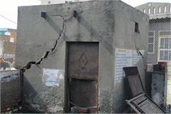 rain the life of the nine year old rises anganwadi rift
