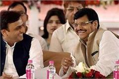 akhilesh yadav s big statement  shivpal yadav