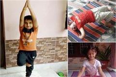 students of galaxy public school nagrota suriya did yoga