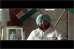 55 mlas join prashant kishore s services  captain