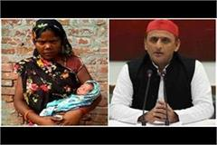 akhilesh yadav gave 50 thousand financial assistance border
