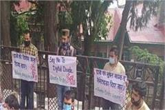 garbage sfi in shimla preparations for agitation on student issues