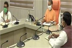 cm yogi inaugurated 28 sub centers electricity for all and electricity always