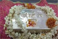 puja of silver brick to be kept in sheela construction of shri ram temple