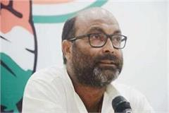 congress will start service satyagraha for the release of ajay