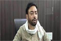 moga mla sent legal notice to harpal cheema