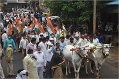 congress opposes petrol and diesel prices
