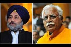 punjab seed scam can be linked to haryana akali leaders meet cm khattar