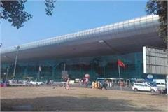 quarantine singapore international flight passengers arrive in jalandhar