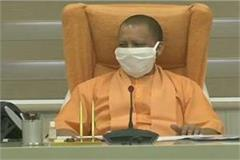 instructions by cm yogi  do not exceed 5 pilgrims at a time