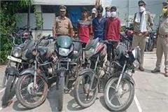 up police will bring 3 in theft of bike theft family members put serious