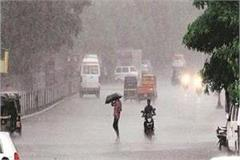 weather may change in up from june 3 half a storm likely