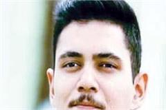 responsibility of government and resignation of organization abhishek