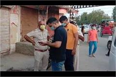 haryana news roasted by financier s bullets miscreants killed with knife