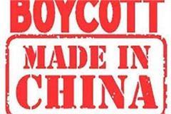 chinese president burnt effigy urging people to boycott chinese goods