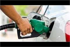 punjab government also increased prices petrol and diesel