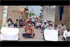 youth congress activists protest against lack of electricity and water