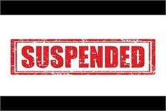suspends smo after 5 months of directive