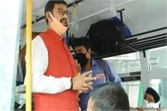 bus services started in up transport minister got passengers sanitized bus