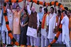 bjp s big leaders will hold virtual rally in up studio getting ready