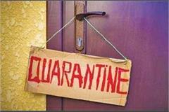 medical superintendent and staff quarantine