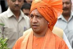 cm yogi s birthday vhim announced to celebrate hindu swabhiman divas