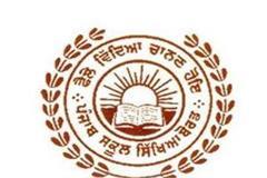 news for punjab school education students