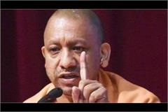 preparations to unlock up complete from june 8 know what is yogi