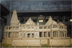 ram temple construction has started in ayodhya bhaiyya joshi