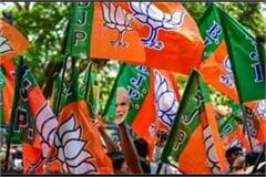 bjp district front to hold 63 conferences in virtual conferences on june 07