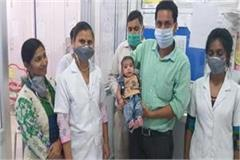 unmarried baby girl getting 8 mothers  love nursing staff named radhika