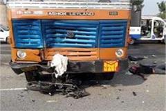jalandhar 3 migrant laborers killed in horrific road accident