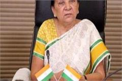 governor anandiben paid a warm tribute to martyred soldiers
