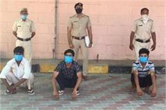 three accused of kidnapping arrest in bhiwani