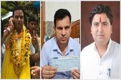 case filed against 3 including sp leader for giving fake check in cm relief fund