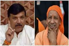 yogi s shameless administration is mulling the kanpur case sanjay singh