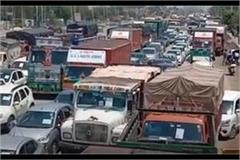 several kilometers jam in haryana due to seal of delhi border