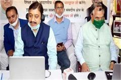 educational institutions will open after instructions from union home ministry