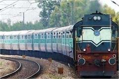 16 trains canceled due to closure of haridwar luxor rail track