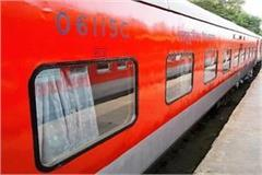 kovid 19 railways made major changes for the convenience of passengers