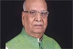 madhya pradesh governor lal g tandon s condition critical
