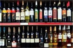 new time to open liquor shops in up continues now it will be timed