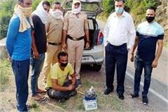 hashish recovered from car one arrested
