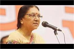 should be started keeping life and spirit in mind anandiben patel